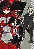 アクレキ : 2 (アクションコミックス)