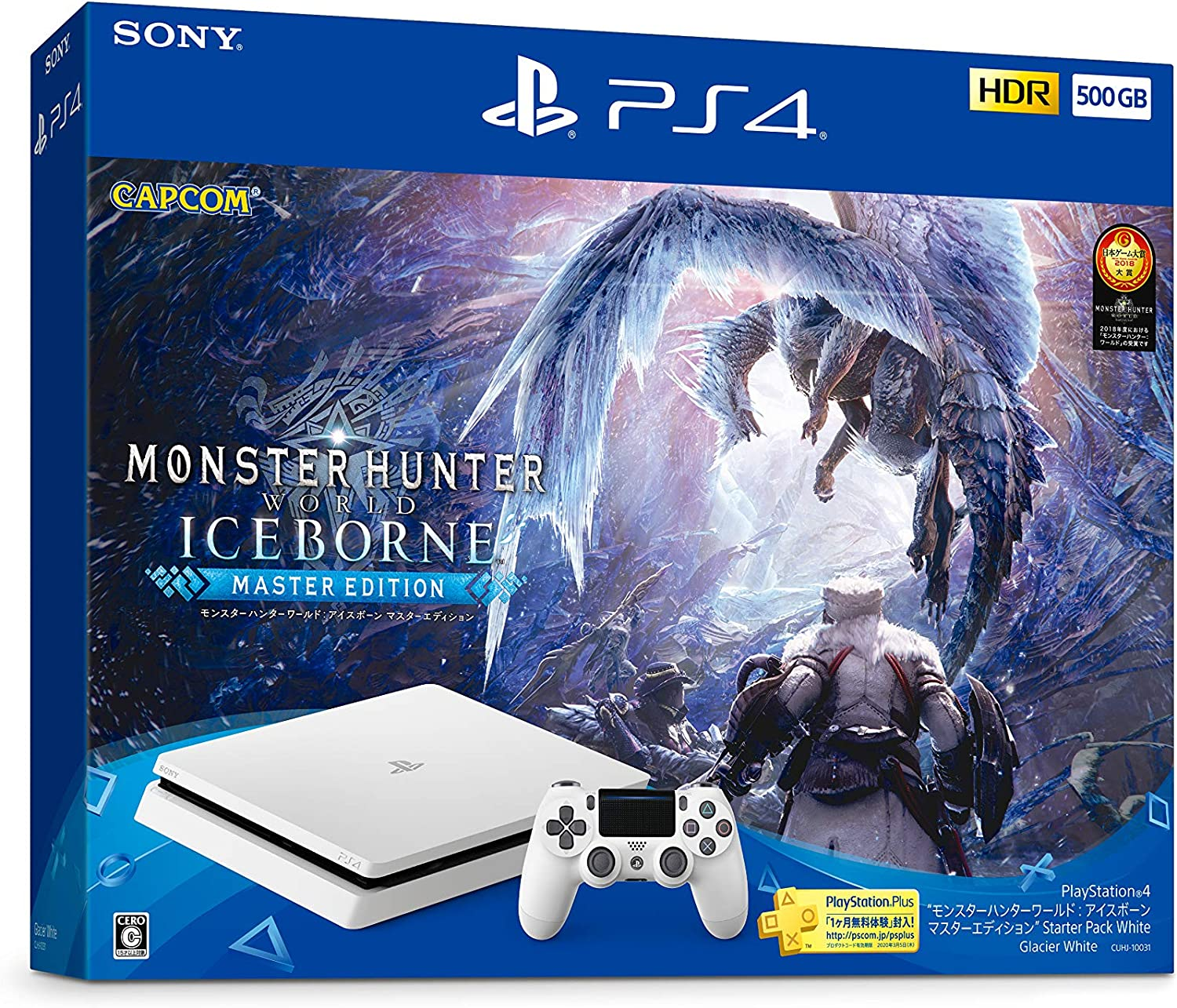 Sony Interactive Entertainment Playstation 4