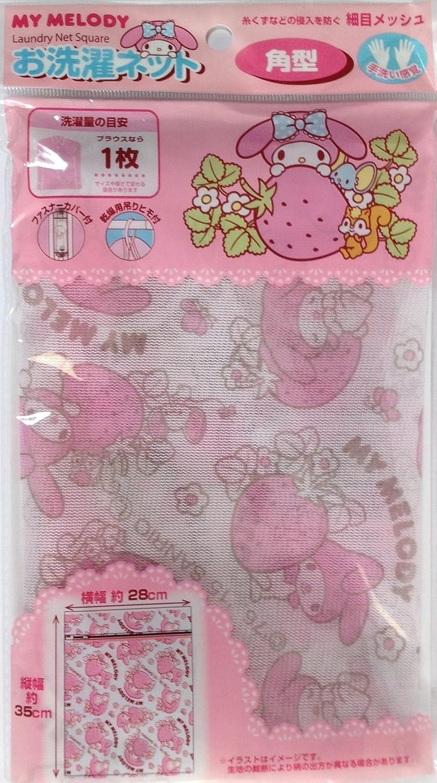 SANRIO My Melody Laundry Net Square Type Washing Machine 28 × 35 cm (Strawberry)