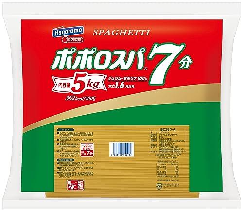 [2CS] コカ・コーラ からだ巡茶 (2.0L×6本)×2箱