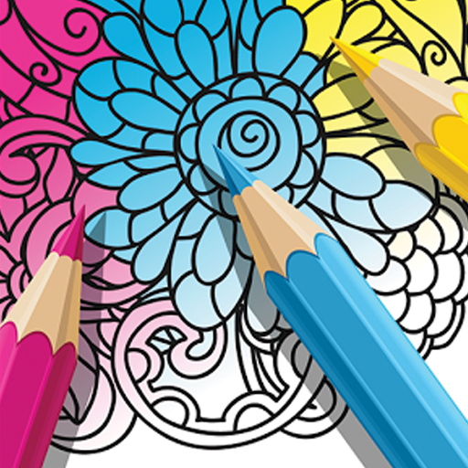 Coloring Book (Best Banner Maker App For Android)