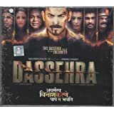 DASSEHRA - MUSIC CD