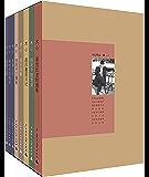 木心作品一辑八种(套装共8册 理想国出品)