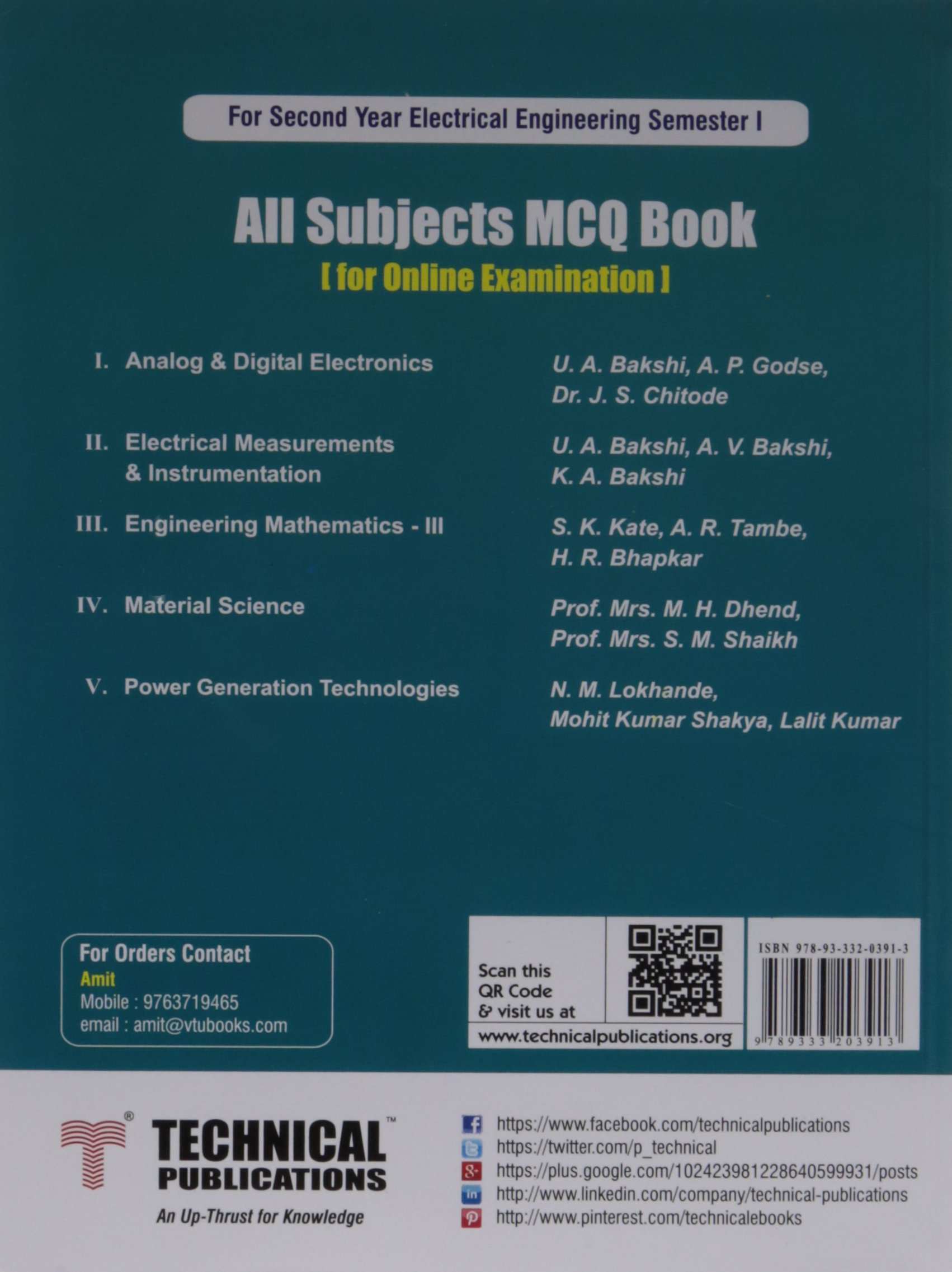 Amazon in: Buy All Subjects MCQ Book For Online Examination (SE
