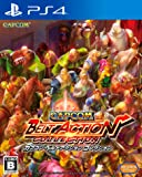Capcom belt action collection - PS4