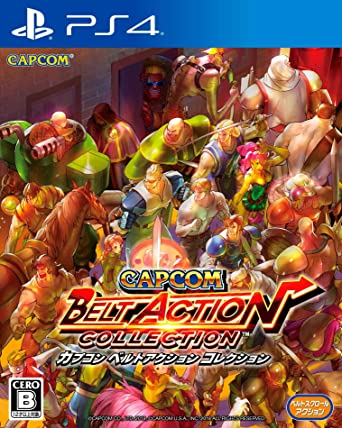 Beat 'em up Capcom 81%2BpuazMuFL._SX342_
