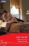 Greek Tycoon, Waitress Wife (Bedded by Blackmail Book 24)