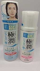 Hada Labo Gokujyun Super Hyaluronic Acid Hydrating Lotion (5.7fl/170ml) & Milk (4.7fl/140ml) Set