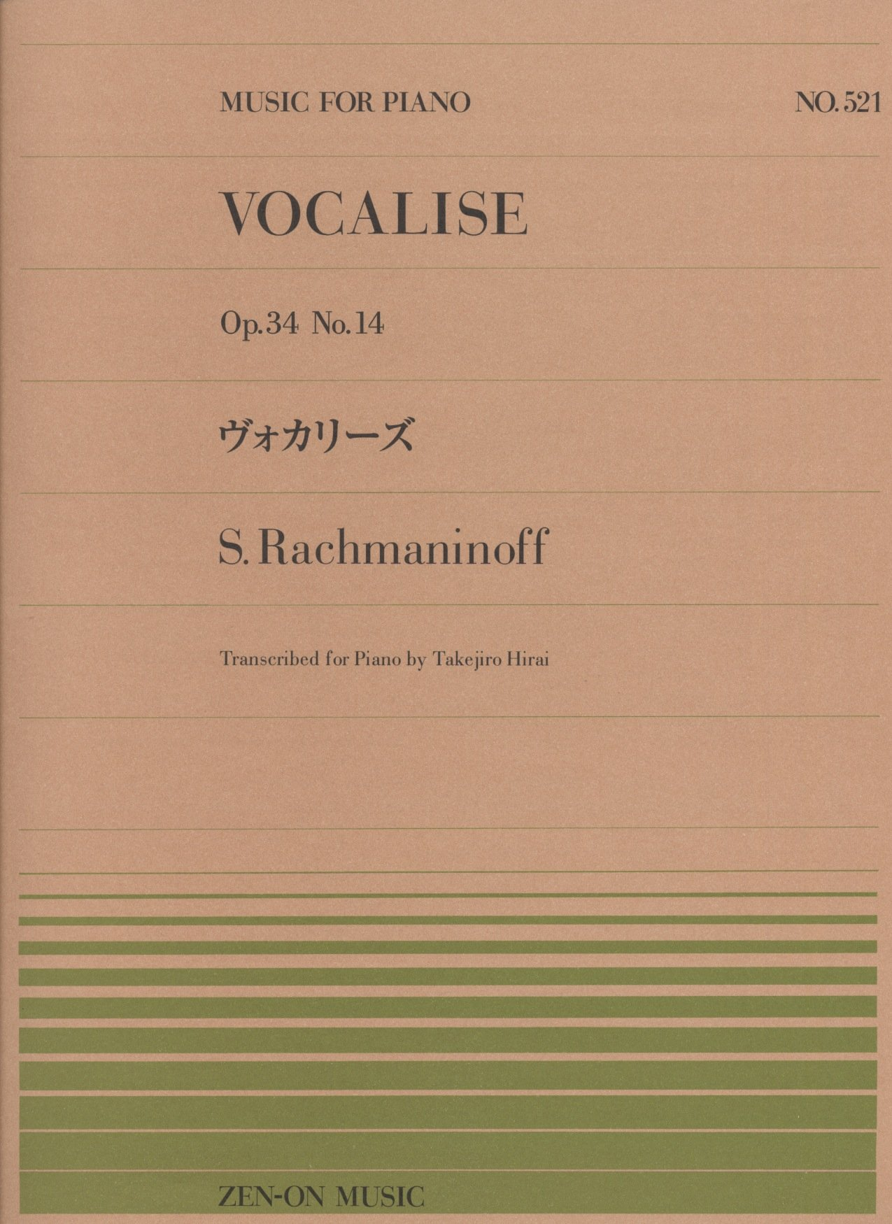 Read Online Piano piece -521 Vocalise Op.34 No.14 / Rachmaninoff whole tone piano piece (whole tone Pianopi - acetic 521) (2013) ISBN: 4119115216 [Japanese Import] ebook