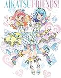 【Amazon.co.jp限定】アイカツフレンズ! Blu-ray BOX 4 (描き下ろしB2布ポスター[日向エマ]付)
