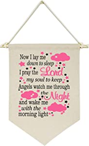 Topthink Now I Lay Me Down to Sleep,I Pray The Lord My Soul to Keep - Canvas Hanging Flag Banner Wall Sign Decor Gift for Baby Kids Girl Boy Nursery Teen Room Front Door