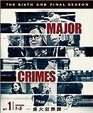 MAJOR CRIMES ~重大犯罪課 ファイナル・シーズン 前半セット(1枚組/1~5話収録) [DVD]