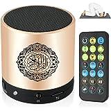 Amazon hitopin muslim quran speaker gb digital color quran