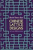 Chinese Lattice Designs (Dover Pictorial Archive)