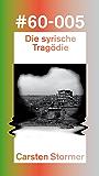 Die syrische Tragödie (60pages)