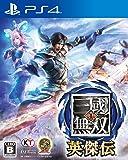 真・三國無双 英傑伝 - PS4