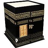 Holy Quran Khana Kaba Replica Islamic Arts and Gifts by ShalinIndia