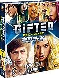 ギフテッド 新世代X-MEN誕生 シーズン1 (SEASONSコンパクト・ボックス) [DVD]
