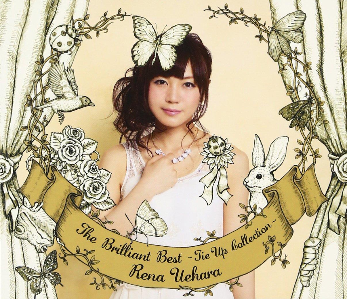 上原れな (Uehara Rena) – The Brilliant Best (2213) [2xSACD ISO]