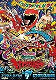 スーパー戦隊シリーズ 獣電戦隊キョウリュウジャーVOL.7 [DVD]