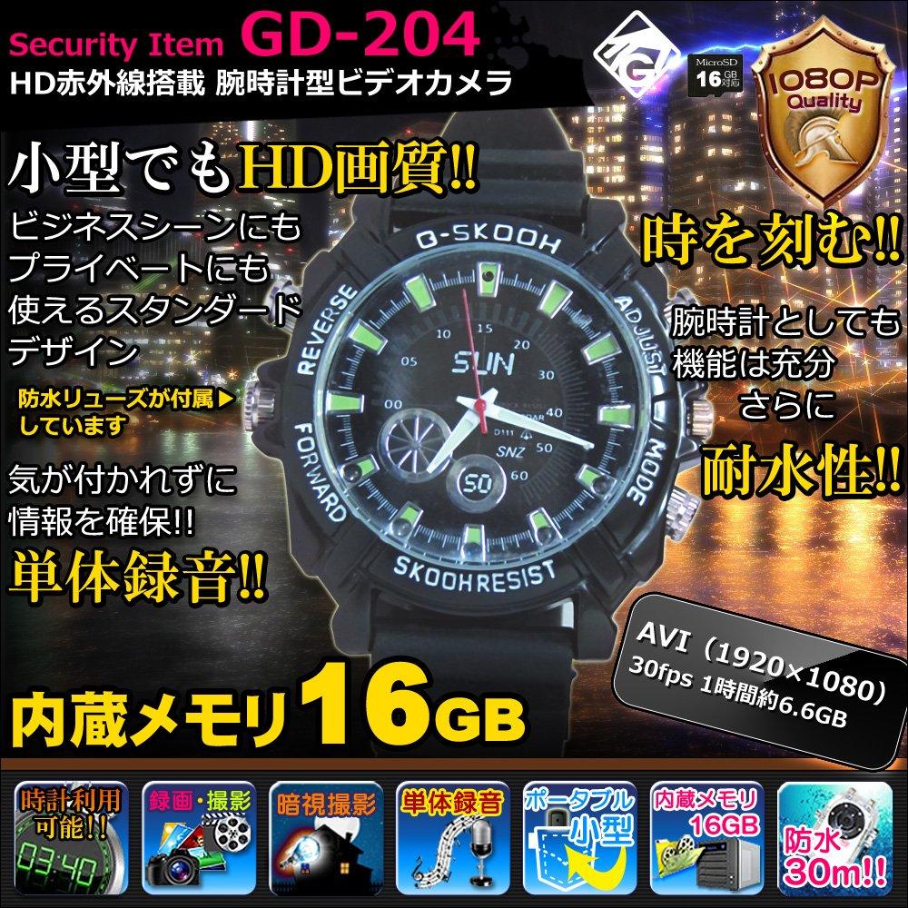【GOD HAND】HD1080P腕時計型ビデオカメラ 腕時計として利用可、日常利用に適したポータブル性、赤外線付、録音可能、閲覧はPCから!!【KANTO-SEIKO 正規保証書付き】 (16GB内蔵) B01MA5DG7Y  16GB内蔵