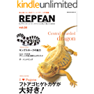 REPFAN vol.5