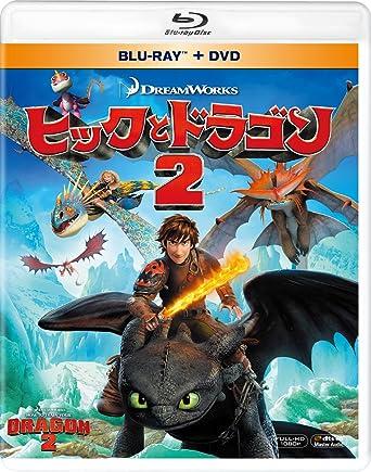 Amazon | ヒックとドラゴン2 ブ...