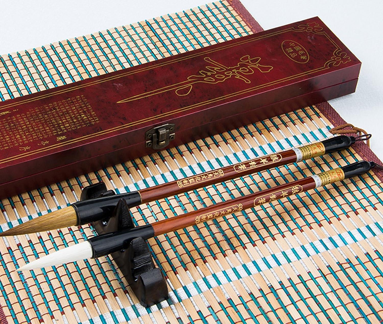 2x Pinceles de Caligrafia Alta Gama de Pelo de Comadreja ITACHIKE y de Lana JUUMOU + Estuche Madera 4321