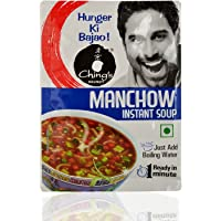 Chings Soup Mix - Manchow, 15g Pack