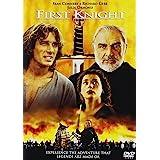 First Knight (Bilingual) [Import]