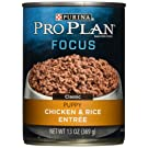 Purina Pro Plan FOCUS Classic Entree Wet Puppy Food