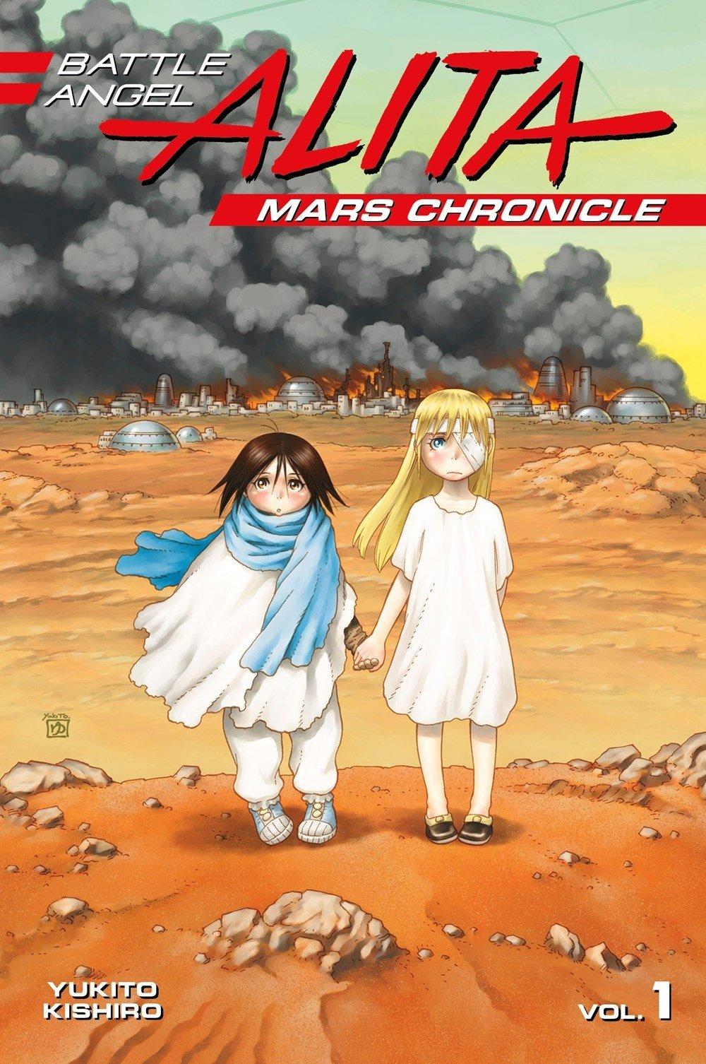 Amazon.com: Battle Angel Alita Mars Chronicle 1 (9781632366153): Kishiro, Yukito: Books