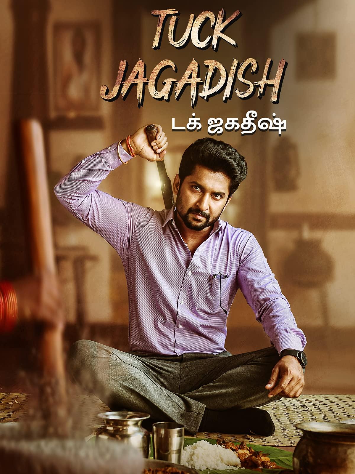 Tuck Jagadish (Tamil)