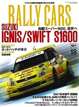 RALLY CARS Vol.18 SUZUKI IGNIS/SWIFT S1600