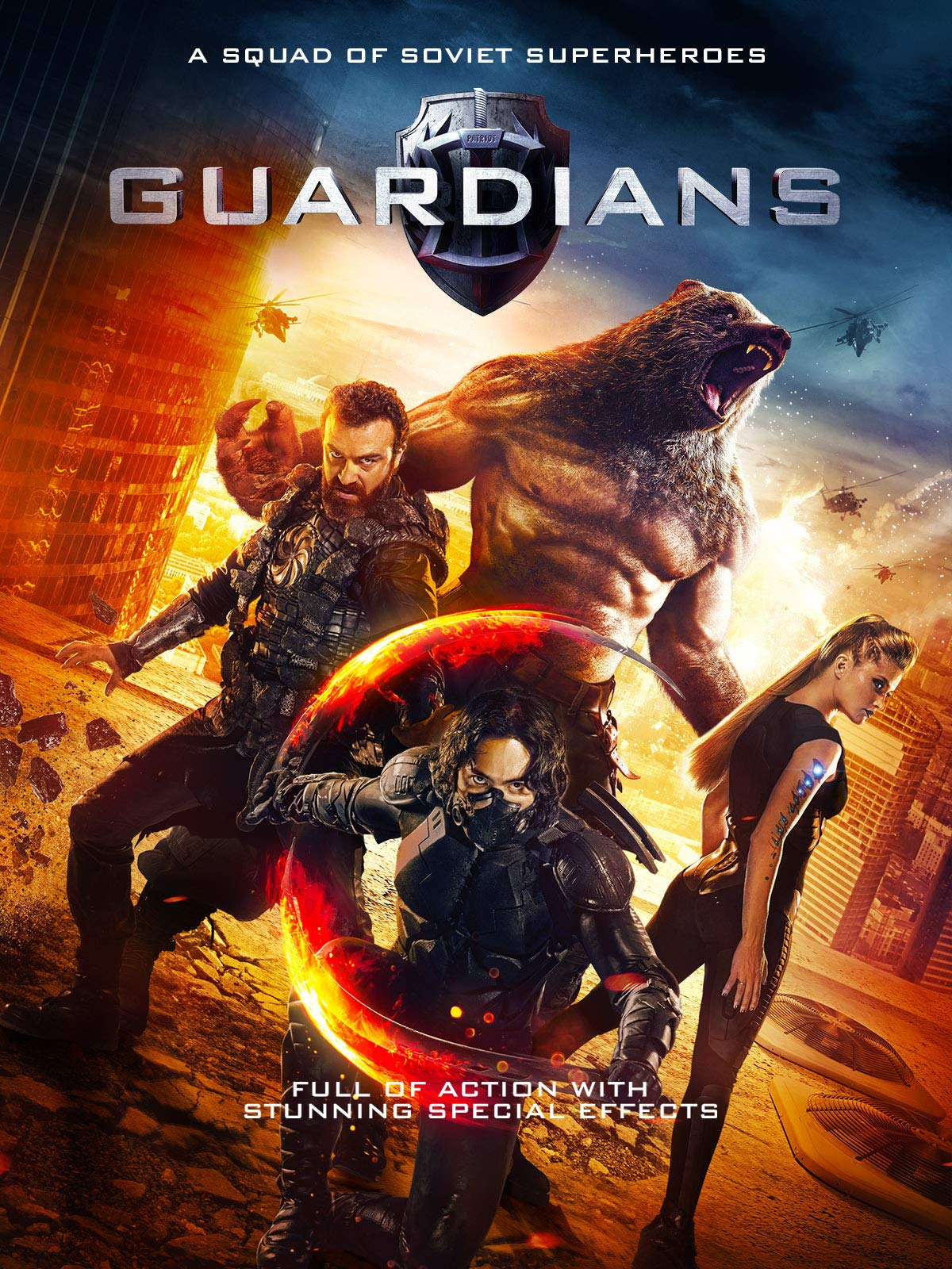 The Guardians on Amazon Prime Video UK
