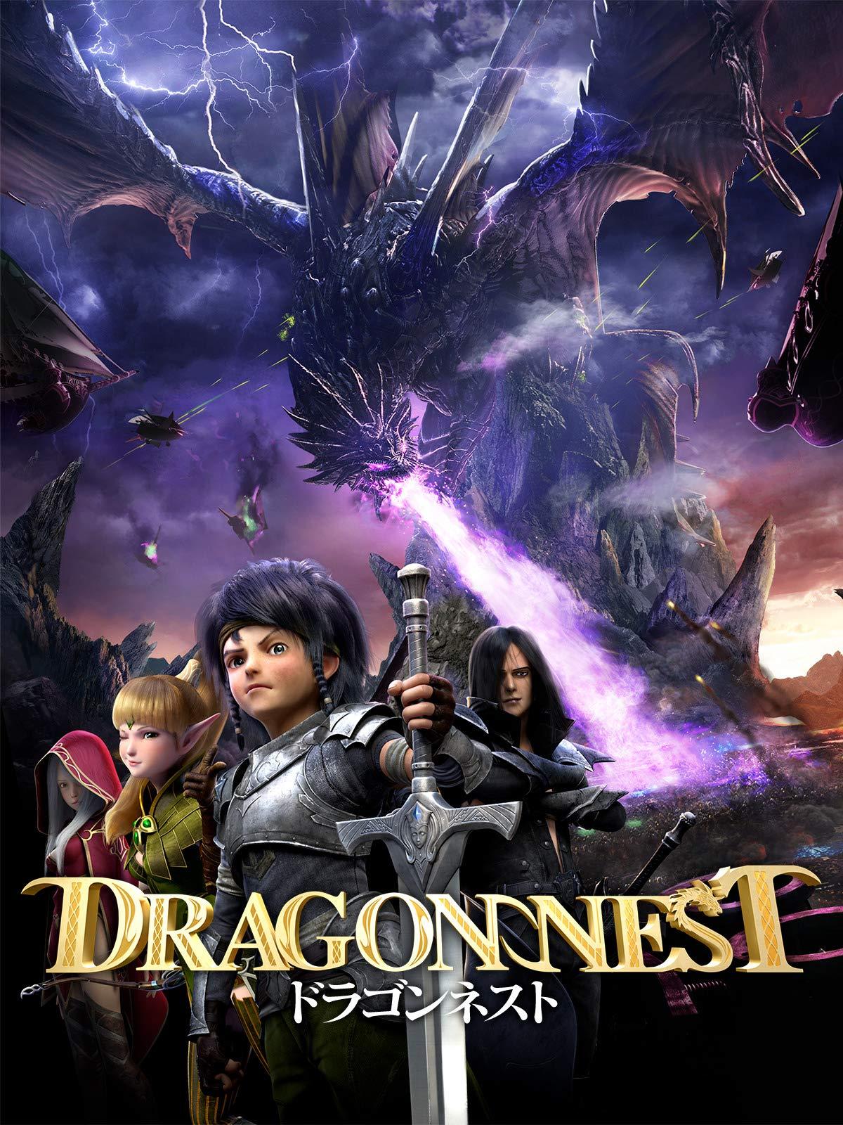 Amazon.co.jp: ドラゴンネスト(吹替版): チャーリー・シュラッター, ブライス・オーファース, キャリー=アン・モス,  ソン・ユエフォン: generic