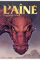 Eragon poche, tome 02 - l'aine Mass Market Paperback