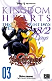 Kingdom Hearts 358/2 Days T03