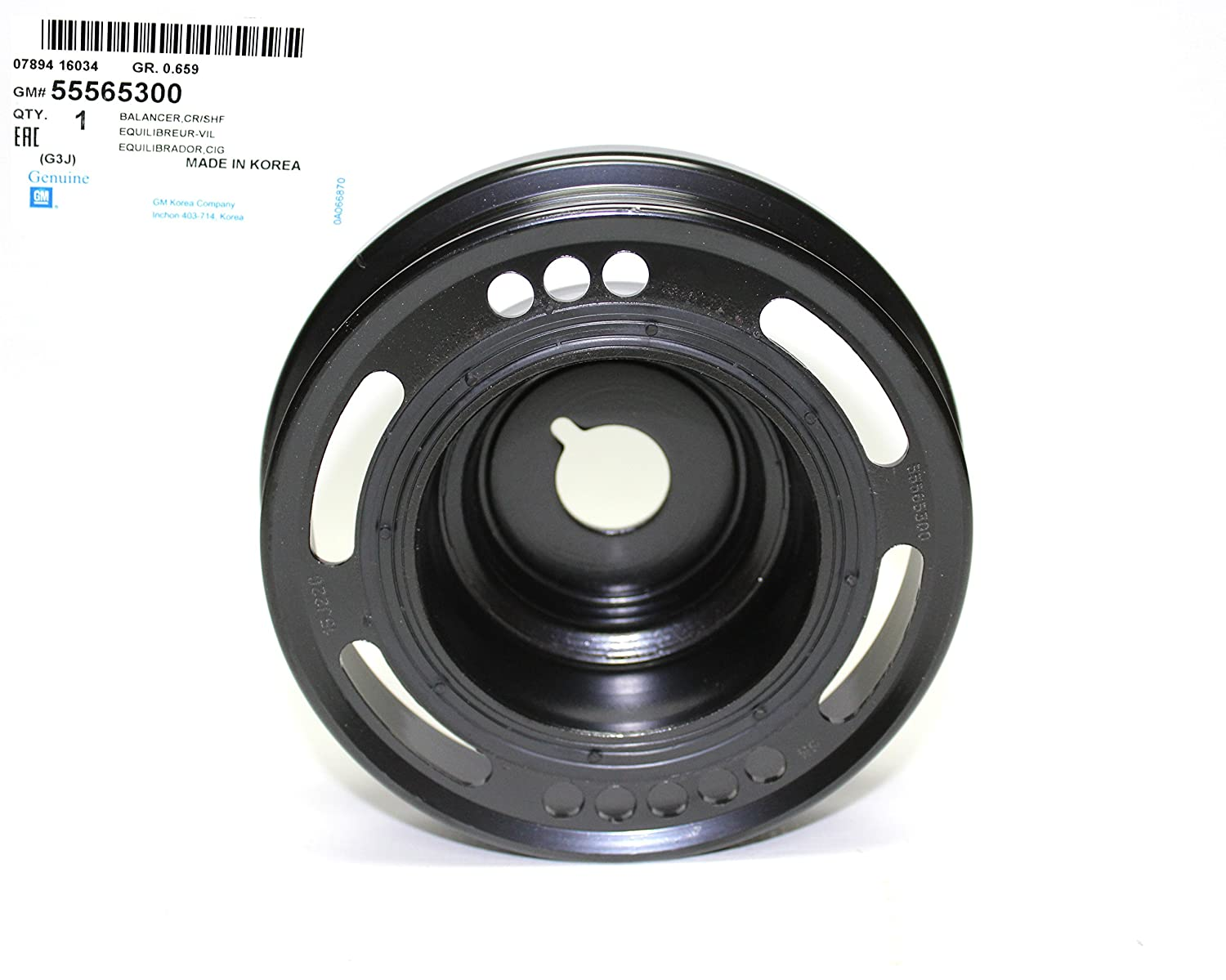 General Motors 55565300, Engine Crankshaft Pulley
