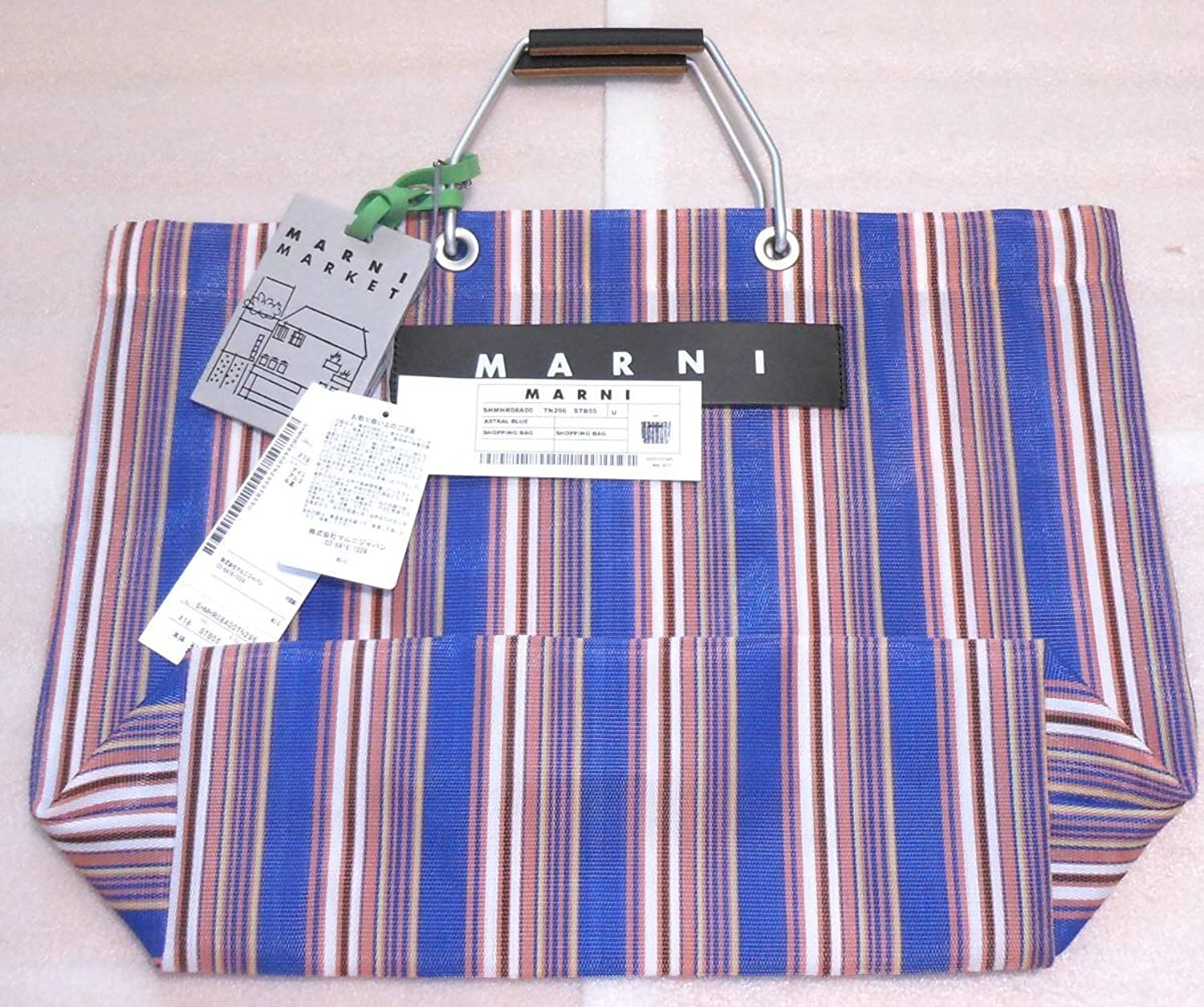 MARNIフラワーカフェトートバッグ ASTRAL BLUE B07DRM458Z