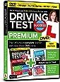 Driving Test Success All Tests DVD Premium