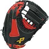サクライ貿易(SAKURAI) Promark(プロマーク) 野球 一般ソフトボール用 グラブ(グローブ) キャッチャーミット PCMS-4823
