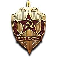 Trikoty KGB Russische Badge Sovjet Communistische Sickle & Hamer Embleem USSR CCCP NKVD Reproductie Herdenkingshoofd