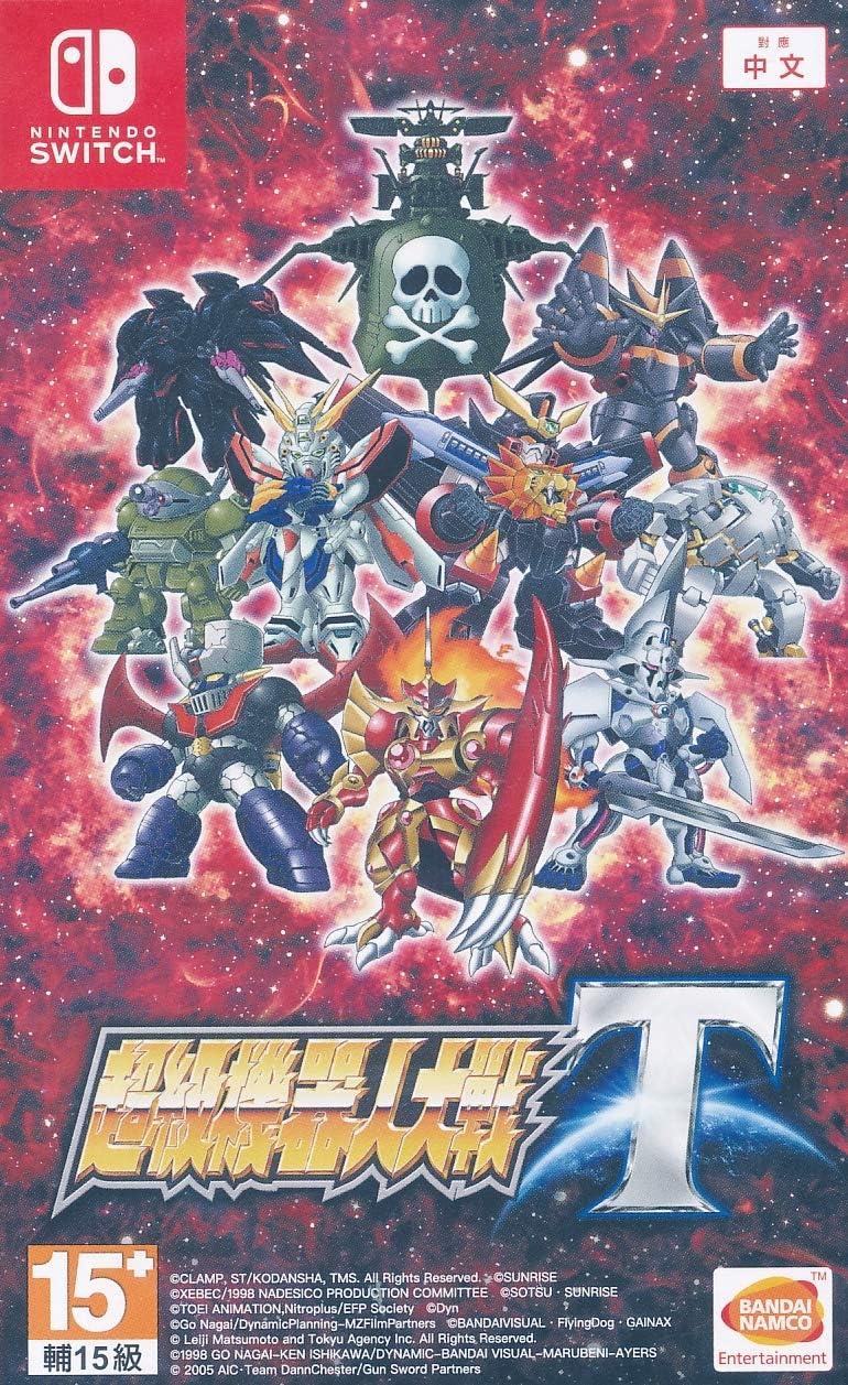 Super Robot Wars T (English & Chinese subtitle) - Nintendo Switch ...