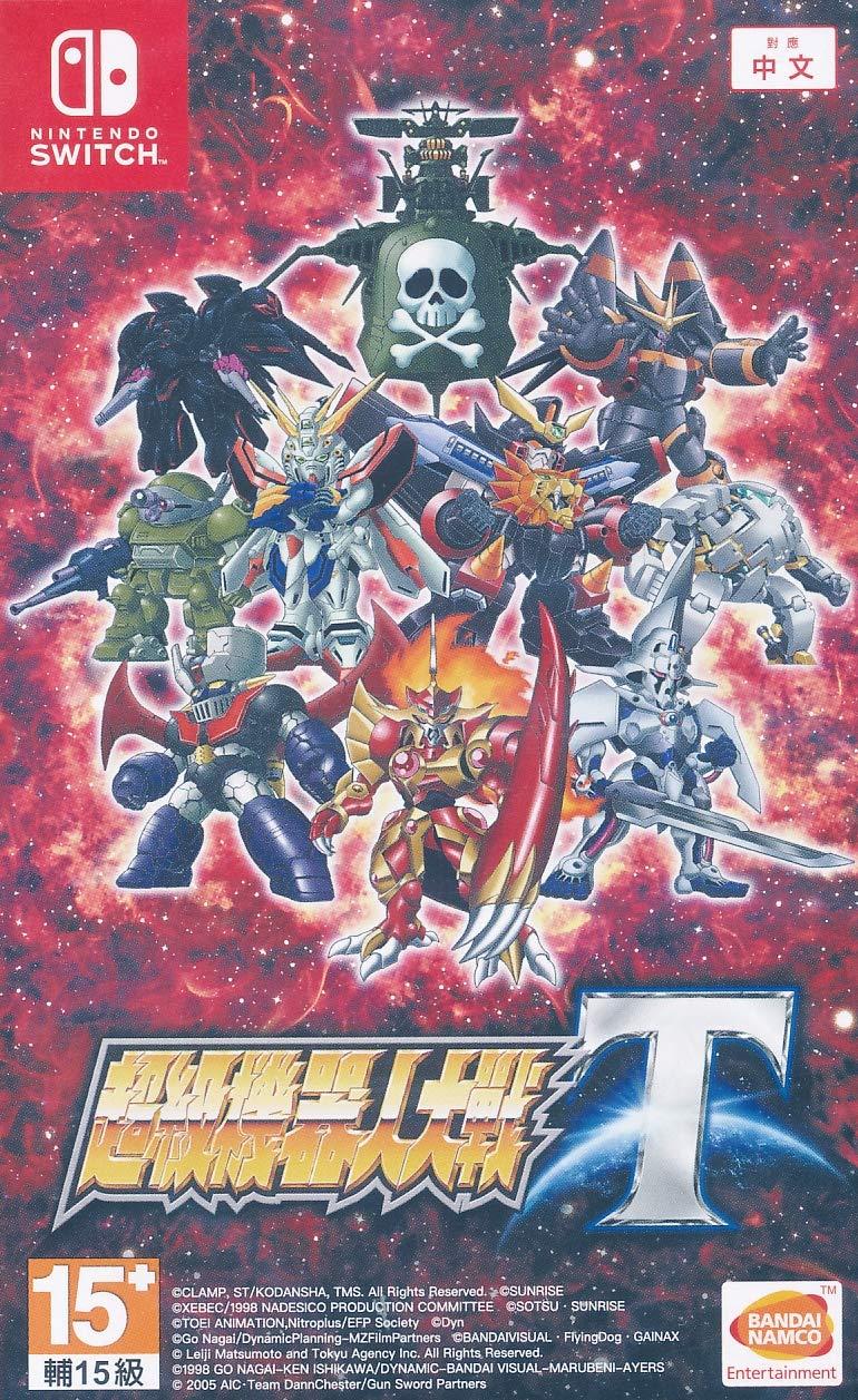 Super Robot Wars T (English & Chinese subtitle) - Nintendo Switch