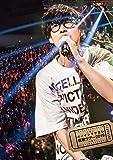 仮歌ツアー2019 [DVD]