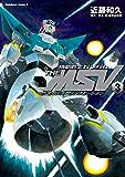 機動戦士ガンダム THE MSV ザ・モビルスーツバリエーション(3) (角川コミックス・エース)