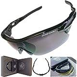 Club Roost TR90Vision Wasserabweisende Pro-Sonnenbrille für Radfahrer–Geschenk-Box mit 3Gläsern Hartschalenbox & weiches Etui–Schwarze Radfahrbrille–Kategorie 0–3CE –100% UVA-Schutz