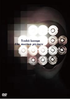 KAZUYA YOSHII LIVE DVD BOX 『LIVE LIVE LIVE』