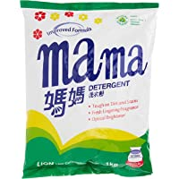 Mama Powder Detergent, 1kg